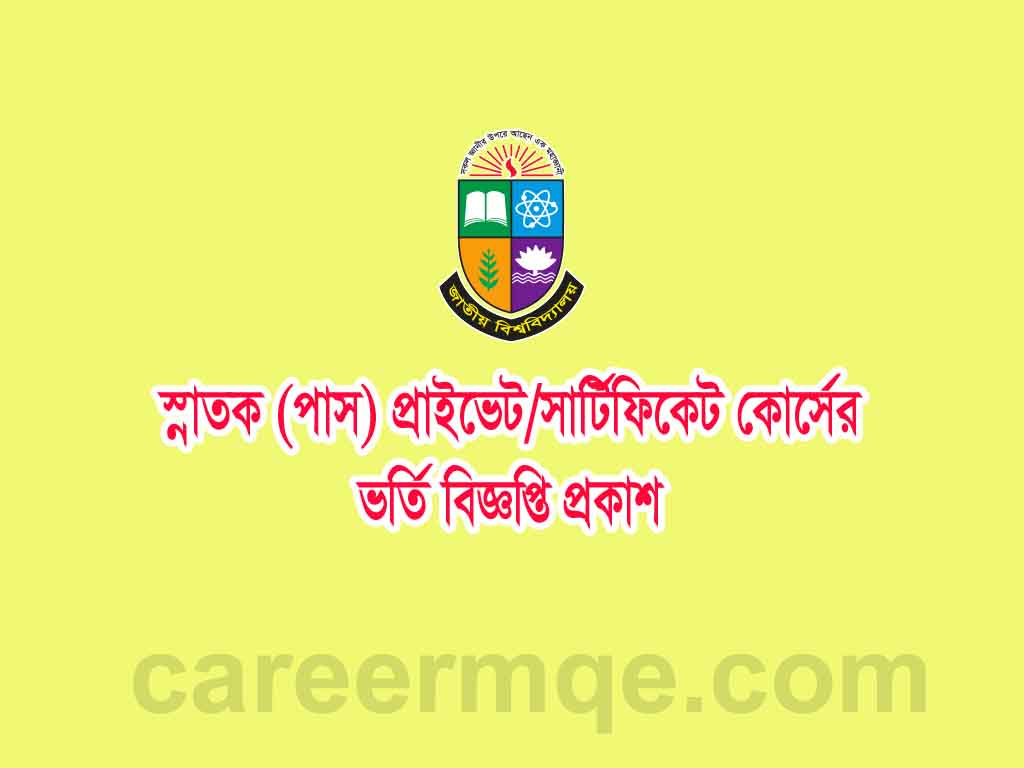 Degree-Pass-Admission-careermqe.com