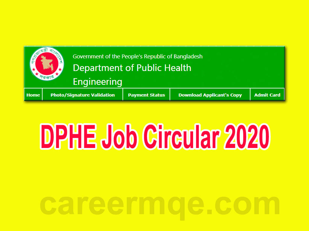 Department of Public Health Engineering DPHE Job Circular 2020 Office Sohayak Job Circular 2020