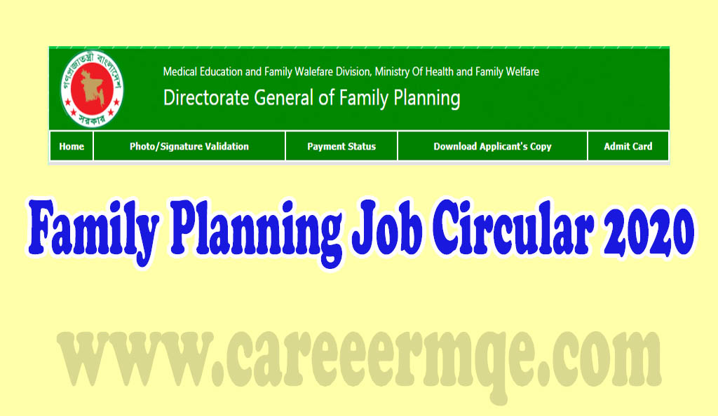Directorate General Of Family Planning DGFP Job Circular Poribar Porikolpona 2020
