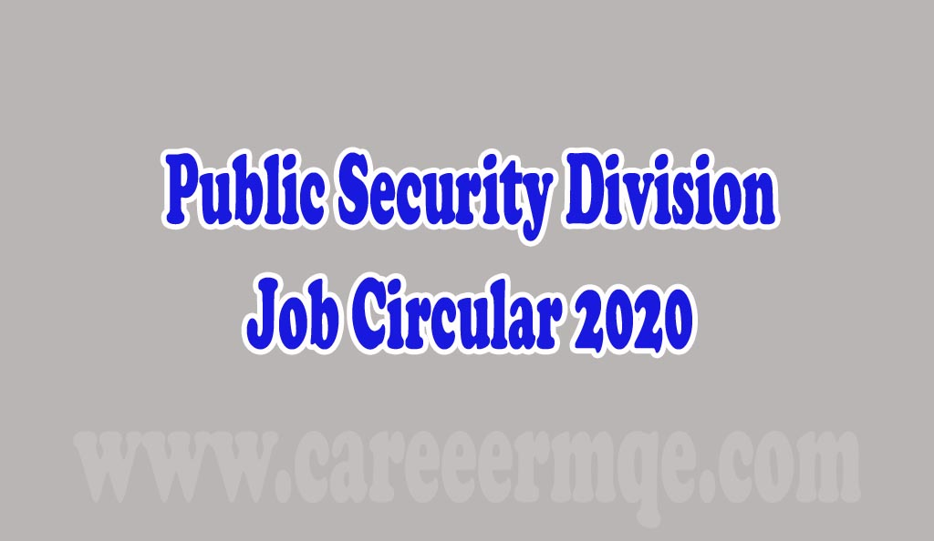 Latest Public Security Division Psd Job Circular 2020