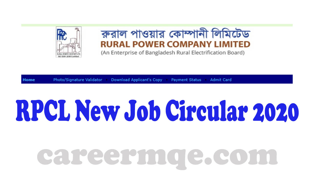 Latest Rural Power Company Limited Job Circular 2020, Teletalk Online Apply
