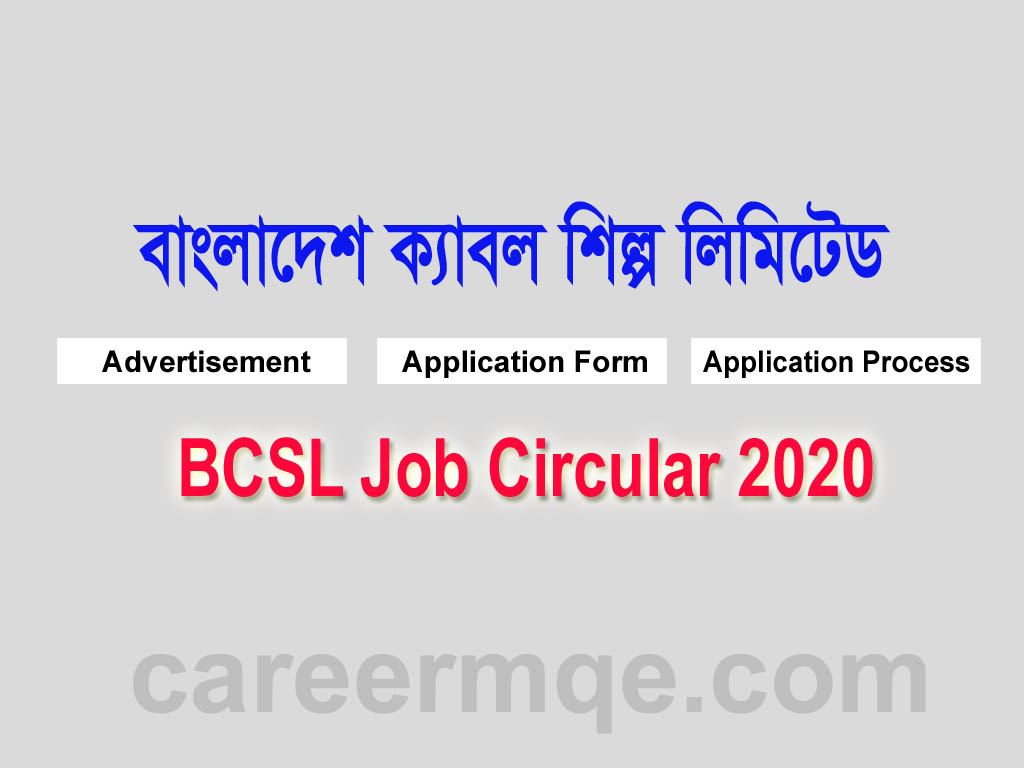 Bangladesh Cable Shilpa Limited BCSL Job Circular 2020 Apply