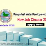 Bangladesh Water Development Board BWDB Latest Job Circular 2020