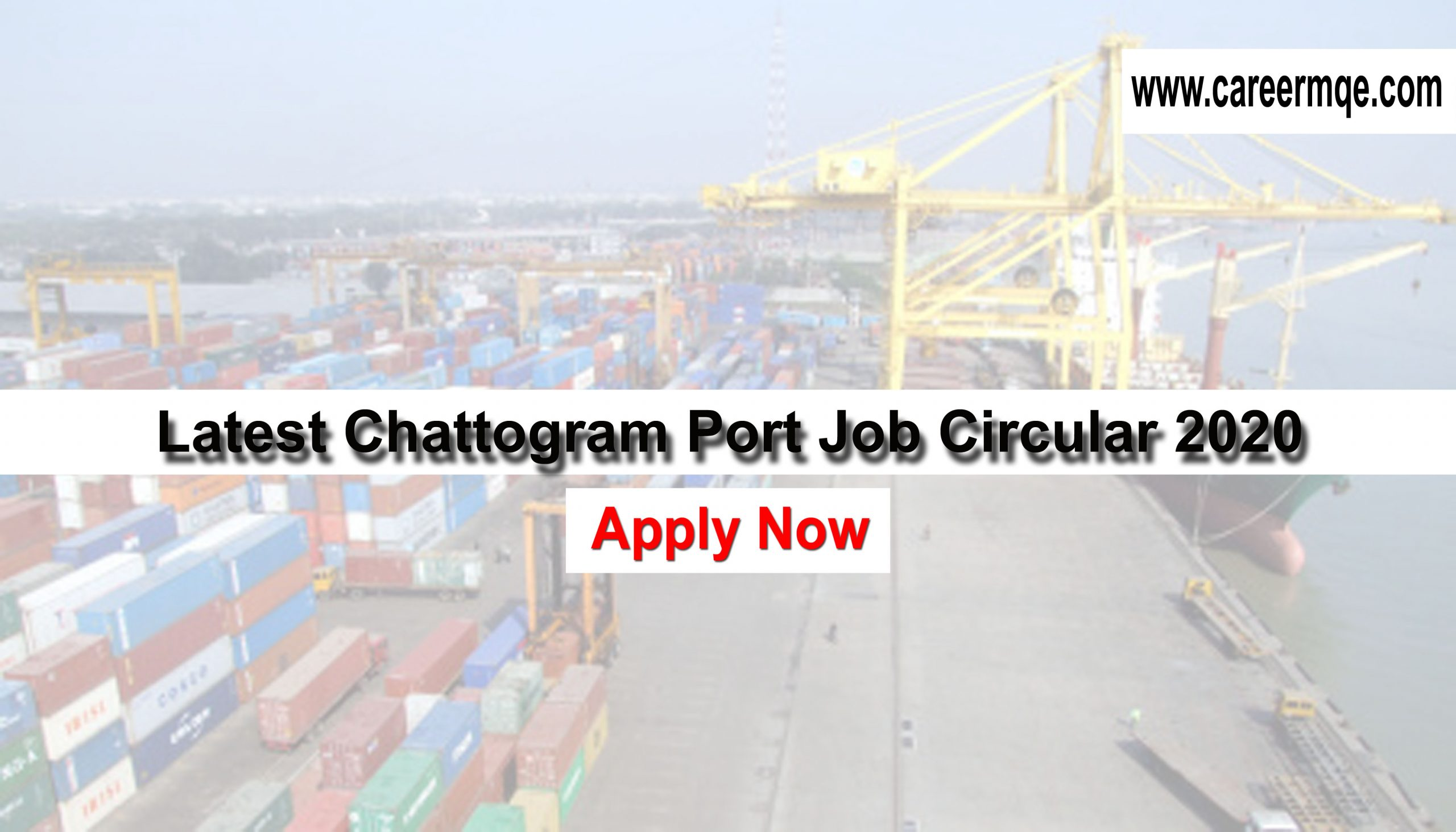 Latest Update Chittagong Port Authority Job Circular 2020