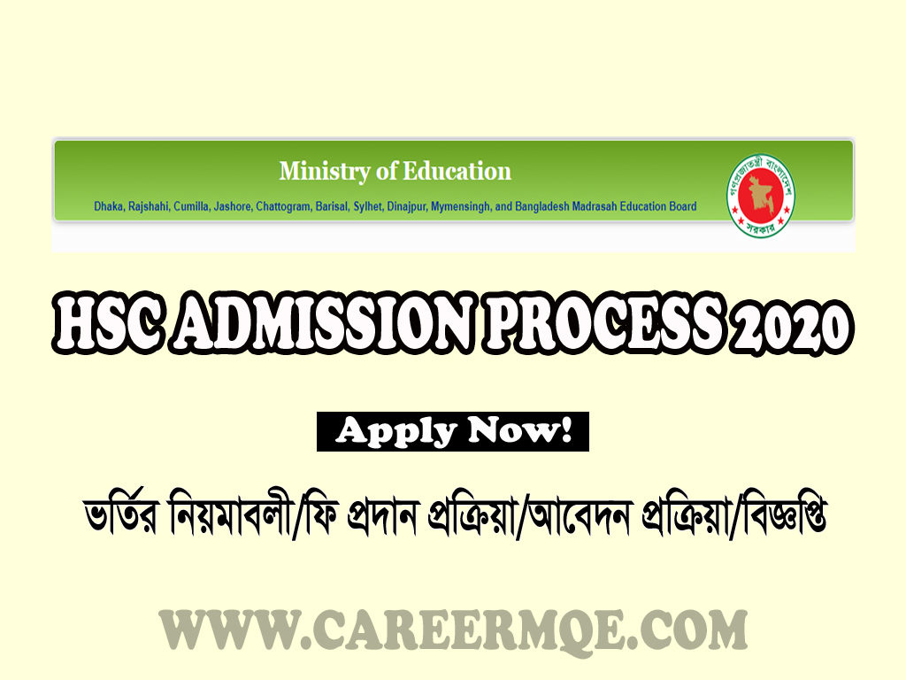 Apply HSC Admission (XI Class Admission System) SMS & Online Application Process 2020-2021, College Circular, HSC Form Fillup